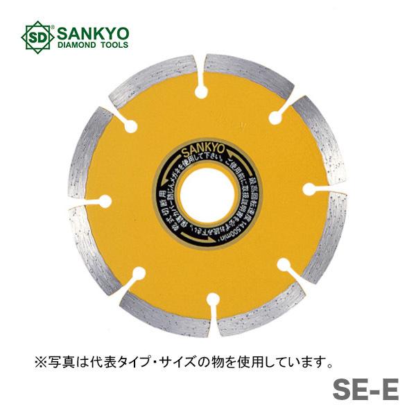 三京ダイヤモンド工業 超歓迎された ご注文で当日配送 職人芸セグメント SE-E8 〈三京ダイヤモンド〉 オススメ