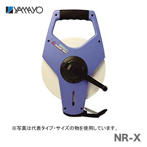 【超特価】【オススメ】〈ヤマヨ〉3Xスチロン 100m NR100X