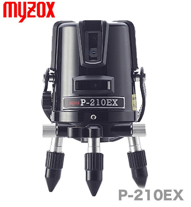 【超特価】【新品】【送料無料】マイゾックス レーザー墨出器 P-EXシリーズ P-210EX