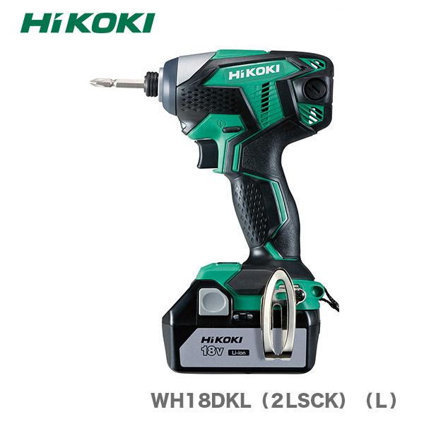 【オススメ】HiKOKI 18V コードレスインパクトドライバー WH18DKL(2LSCK)(L)アグレッシブグリーン