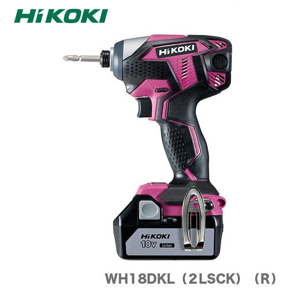 【オススメ】HiKOKI 18V コードレスインパクトドライバー WH18DKL(2LSCK)(R)パワフルレッド