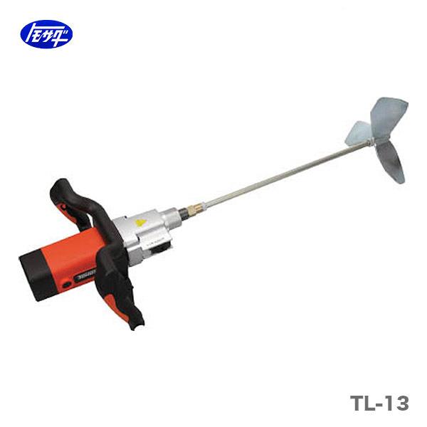 【オススメ】〈トモサダ〉ハンドミキサー TL-13標準セット