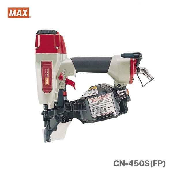 【オススメ】【限定特価】マックス 釘打機コイルネイラ CN-450S(FP)【送料無料】
