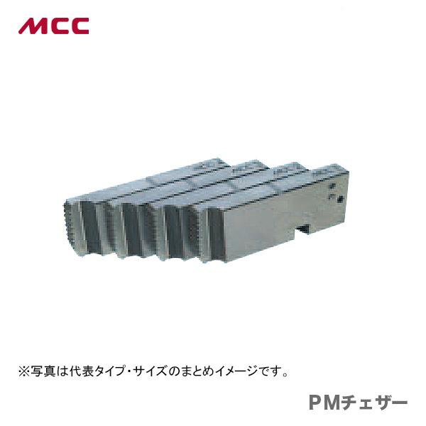 【オススメ】【新着商品】〈MCC〉PMチェザー  PMCPT10