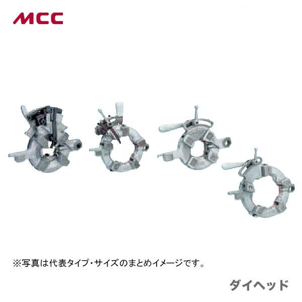 【オススメ】【新着商品】〈MCC〉ダイヘッド手動切上・アメリカネジ  PMDNP05