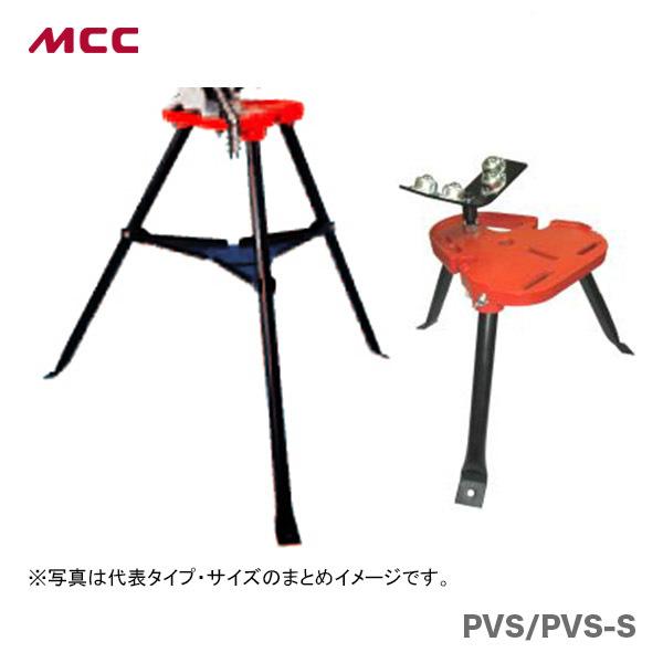【オススメ】【新着商品】〈MCC〉パイプバイススタンド PVS-S