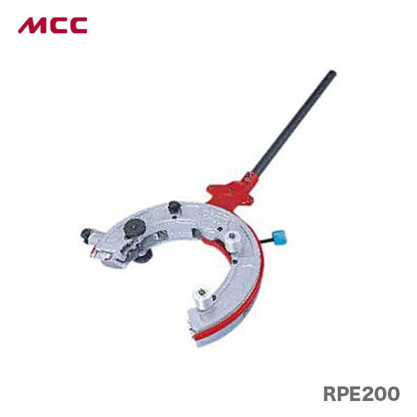 【オススメ】【新着商品】〈MCC〉ラチェットポリエチレンカッタ RPE-200