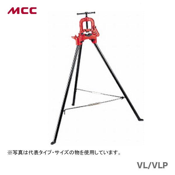 【オススメ】【新着商品】〈MCC〉被覆管用脚付パイプバイス VLP-0100