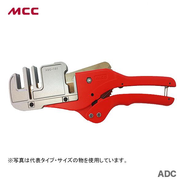 松阪鉄工所 エアコンダクトカッタ101 ADC-101 オススメ NEW 新着商品 〈MCC〉エアコンダクトカッタ101 爆安プライス