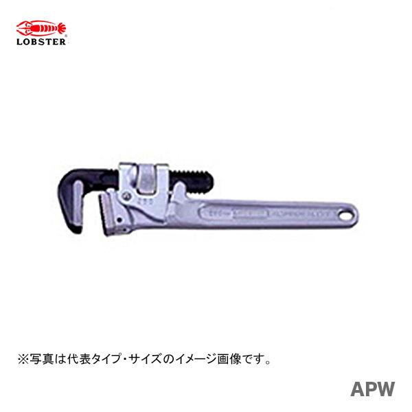【超特価】【新品】【数量限定】〈ロブテックス〉アルミパイプレンチ APW900