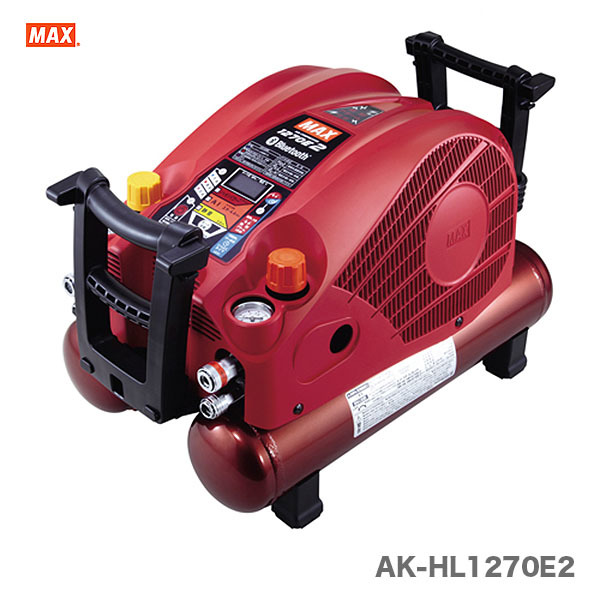【オススメ】マックス 高圧エアコンプレッサ AK-HL1270E2【送料無料】