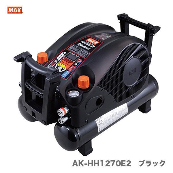 【オススメ】マックス 高圧エアコンプレッサ AK-HH1270E2 ブラック【送料無料】