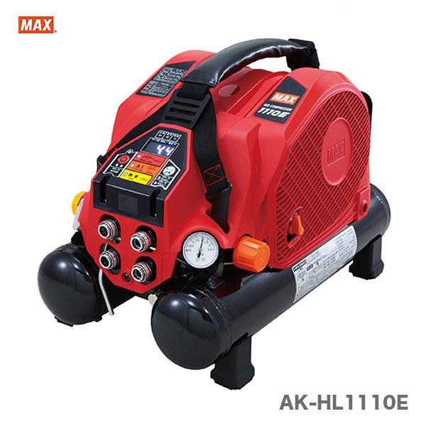 【オススメ】マックス 高圧エアコンプレッサ AK-HL1110E【送料無料】