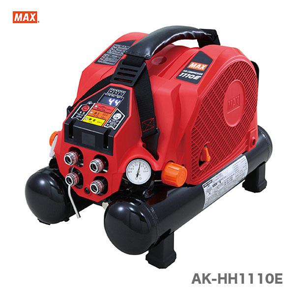 【オススメ】マックス 高圧エアコンプレッサ AK-HH1110E【送料無料】