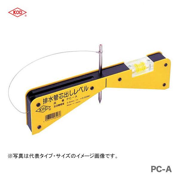 アカツキ製作所 配水管芯出しレベル 待望 PC-A オススメ 〈KOD〉 ファクトリーアウトレット