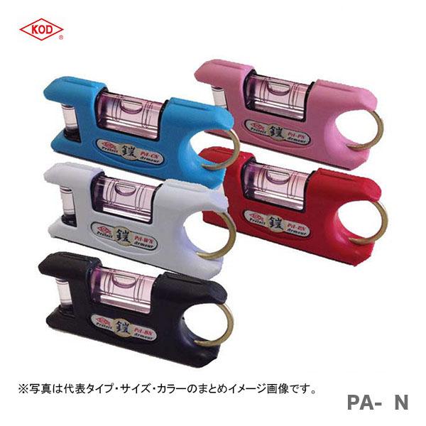アカツキ製作所 プロテクトアーマー PA-PN メーカー公式ショップ 〈KOD〉 ピンク 贈り物 オススメ