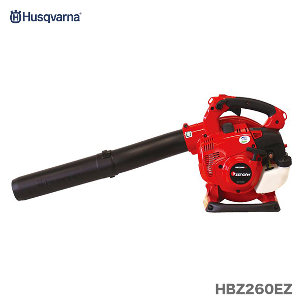 【ハスクバーナ・ゼノア】エンジン式ハンディブロワ HBZ260EZ【送料無料】