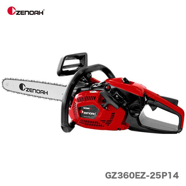 【オススメ】〈ゼノア〉 チェンソー ジャストシリーズ GZ360EZ-25P14