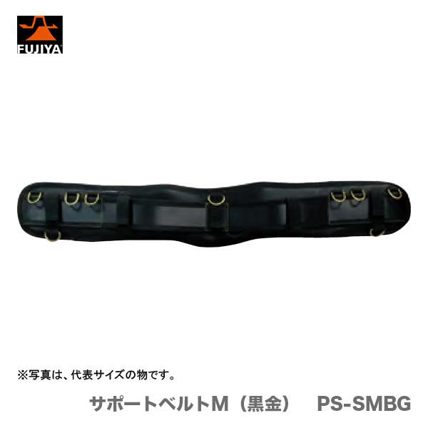 大規模セール フジ矢 KUROKIN サポートベルトM 黒金 〈フジ矢〉KUROKIN オススメ PS-SMBG メーカー公式