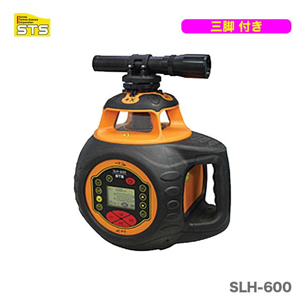 ショッピング エス ティ 勾配設定機能付回転レーザーレベル SLH-600 受光器 〈STS〉勾配設定機能付回転レーザーレベル 新作からSALEアイテム等お得な商品満載 オススメ 三脚付