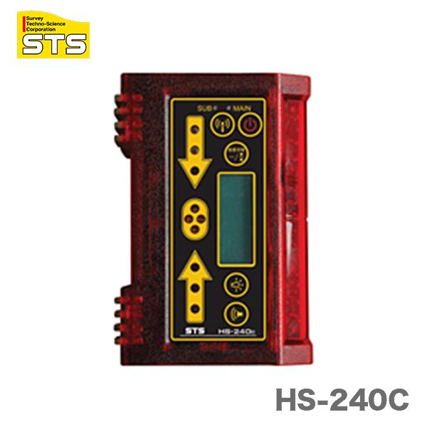 【オススメ】〈STS〉シンプルマシンコントロールシステム  HS-240C