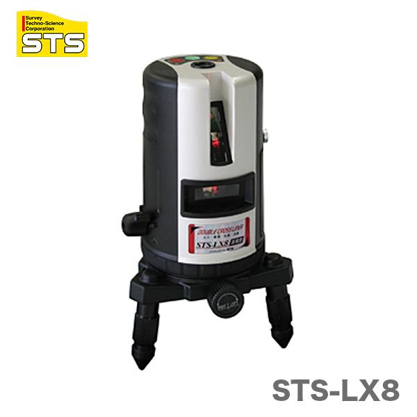 【オススメ】〈STS〉レーザー墨出器 LXシリーズ STS-LX8(本体)受光器は別売