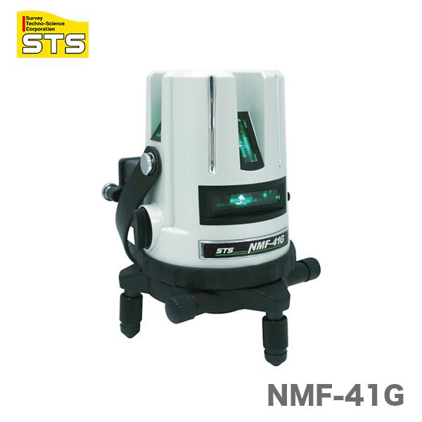 【オススメ】〈STS〉グリーンレーザー墨出器  NMF-41G(本体)受光器は別売