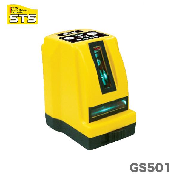 【メーカー公式ショップ】 【オススメ】〈STS〉グリーンレーザー墨出器 S501シリーズ S501シリーズ GS-501(本体)受光器は別売, 結婚祝い:dad692a8 --- hortafacil.dominiotemporario.com