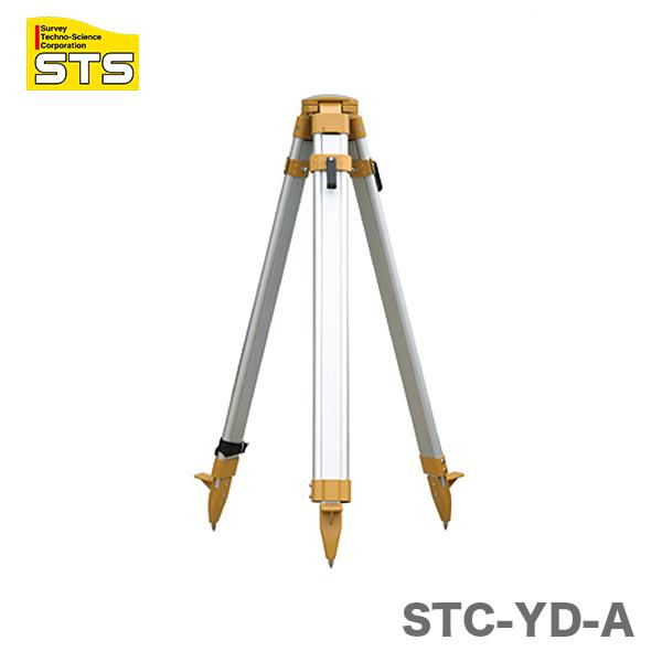 【オススメ】〈STS〉STC三脚(イエロー) STC-YD-A(球面脚)