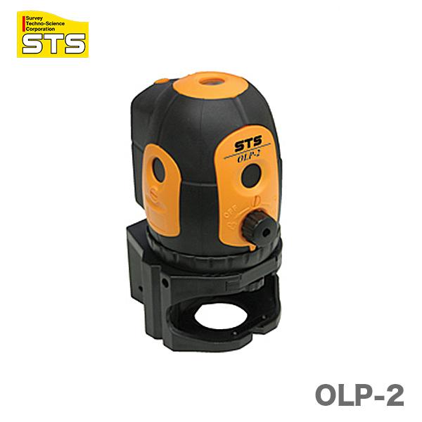 最安値 エス 送料無料限定セール中 ティ 鉛直レーザー墨出器 OLP-2 オススメ 〈STS〉鉛直レーザー墨出器