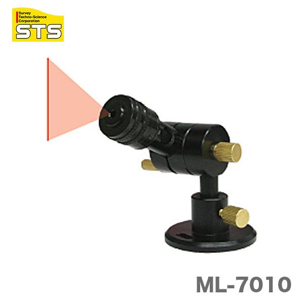 【オススメ】〈STS〉マーキングレーザー(レーザー式ケ引装置)  ML-7010