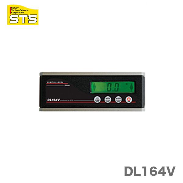 【オススメ】〈STS〉防水型デジタル傾斜計 DL164V
