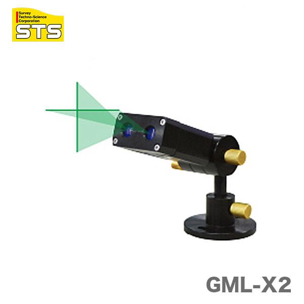 【オススメ】〈STS〉グリーンマーキングレーザー(レーザー式ケ引装置)  GML-X2