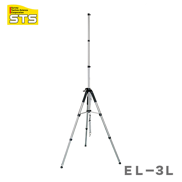【オススメ】〈STS〉3mロングエレベーター三脚 EL-3L