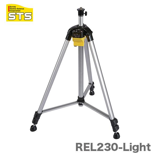 【オススメ】〈STS〉電動エレベーター三脚(RELシリーズ)REL-230Light