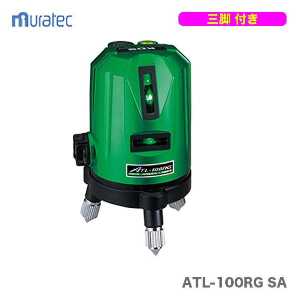 〈KDS〉レーザー墨出器ATL-100RG三脚付 ATL-100RG SA