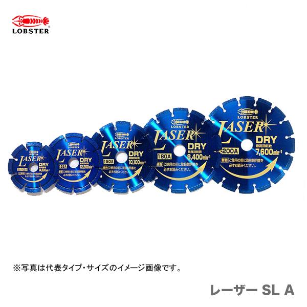 【新品】【数量限定】〈ロブテックス〉ダイヤモンドホイール レーザー SL180A