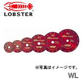 【超特価】【新品】【数量限定】〈ロブテックス〉DMホイール ウェーブレーザー WL305254