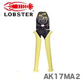 LOBSTER エビ印 ミニ圧着工具 AK17MA2 〈ロブテックス〉ミニ圧着工具 正規品スーパーSALE×店内全品キャンペーン スーパーセール 新品 数量限定