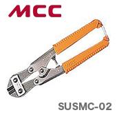 日本製 松阪鉄工所 保障 ステンレス製ミゼットカッター SUSMC-02 数量限定 新品 〈MCC〉ステンレス製ミゼットカッター