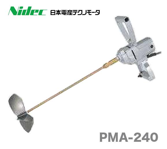 【オススメ】〈テクノモータ〉パワーミックス PMA-240