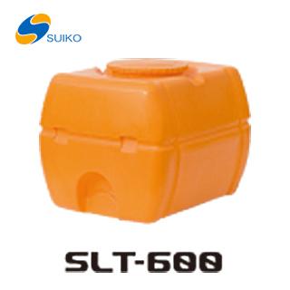 【オススメ】〈スイコー〉SLTタンク SLT-600【代引不可】《個人名での発送不可》