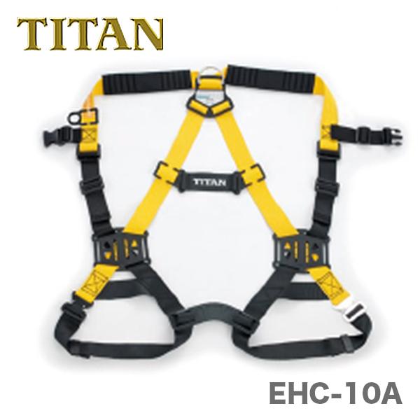 タイタン TITAN ハーネス型安全帯 イージー ハーネス Comfort コンフォート オススメ 商い 胴ベルトなし EHC-10A 〈サンコー〉 Sサイズ S 爆安プライス