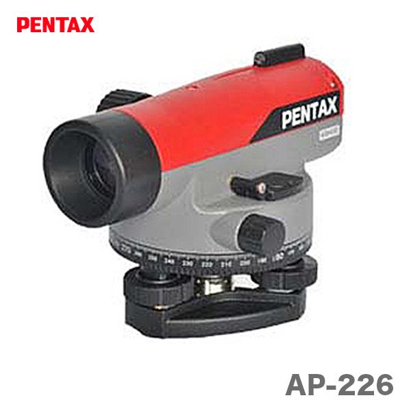 【オススメ】〈ペンタックス〉 オートレベル 三脚付 AP-226【3台限定】