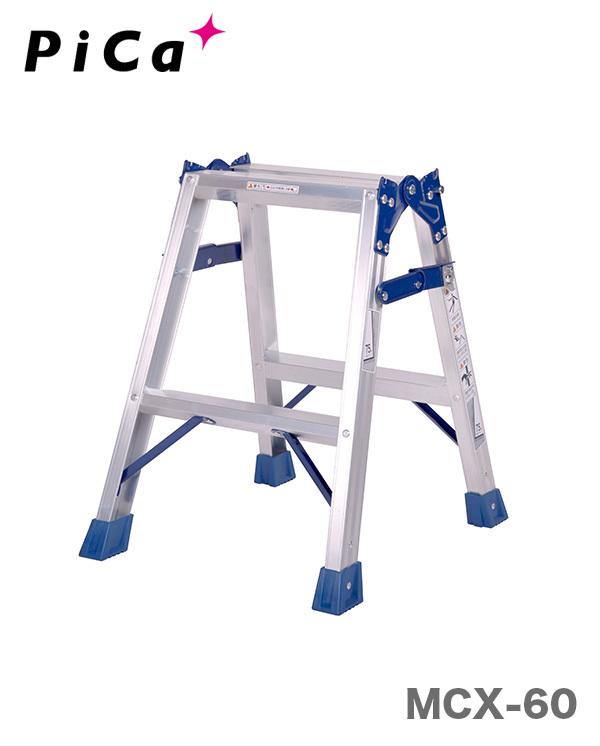 ピカ コーポレイション はしご兼用脚立 MCX-60 並行輸入品 授与 ※こちらの商品は 代金引換 支払を オススメ 〈ピカ〉はしご兼用脚立 代引不可 ご利用いただけません 大型 事前お問い合わせ品 重量物