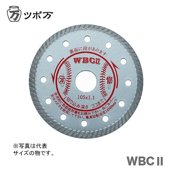 Tsuboman 人気急上昇 WBC#8545; WBC#8545;-105 オススメ 人気 〈ツボ万〉