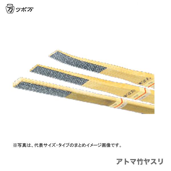 激安特価品 Tsuboman アトマ竹ヤスリ ATT10F#60 〈ツボ万〉 おしゃれ オススメ