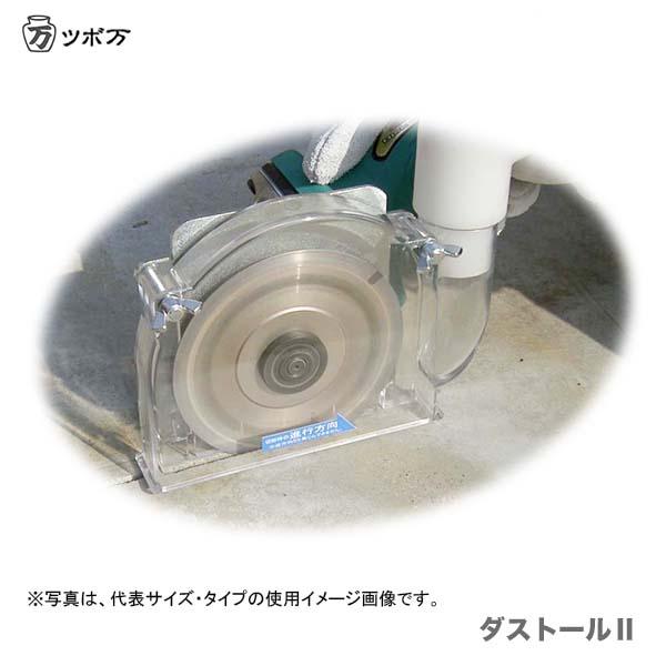 Tsuboman ダストール2 日立G-13S ダストール2CH125 超激安 〈ツボ万〉 捧呈