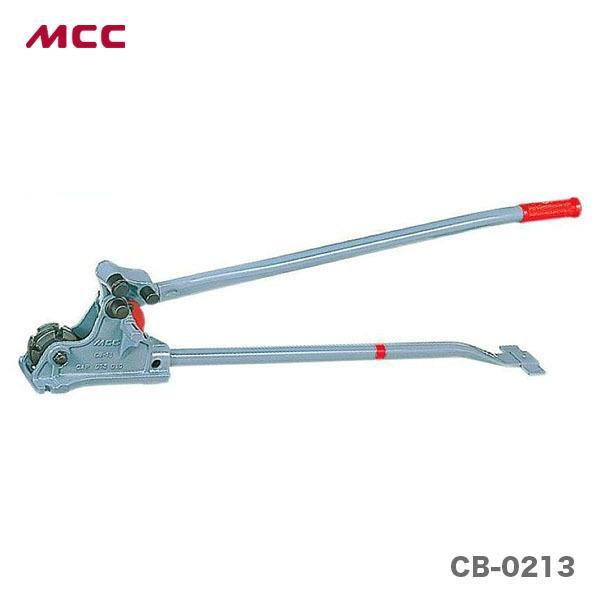 【SALE】 MCC CB-0213 ニューカットベンダー