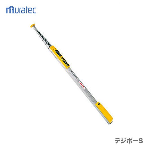 〈KDS〉デジボーSシンプル DMN-40